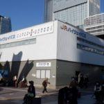 JR名古屋駅高速バス乗り場(愛知県)