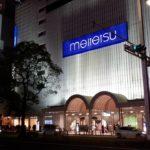 名鉄バスセンター(愛知県)