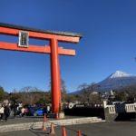 富士山本宮浅間大社での初詣(静岡県富士宮市)